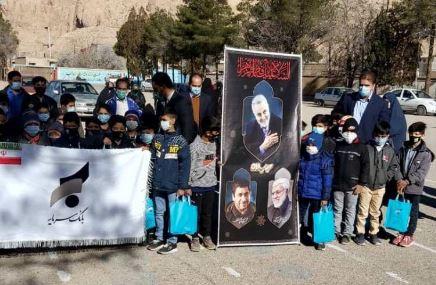 هدیه بانک سرمایه به دانش آموزان مناطق محروم استان کرمان