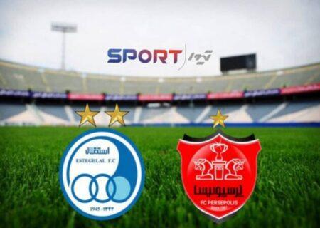 پخش زنده بازی تیم های استقلال و پرسپولیس در هفته هشتم رقابتهای لیگ برتر