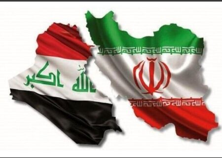 چهارمین کمیسیون مشترک اقتصادی ایران و عراق برگزار میشود