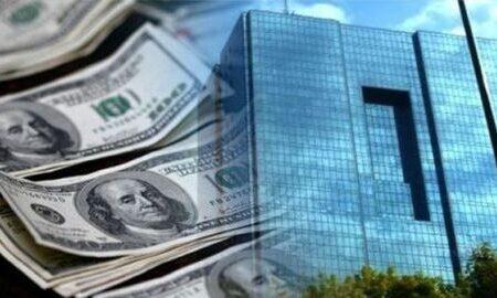 ۳ راهکار بانک مرکزی برای مدیریت منابع ارزی