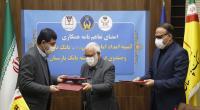 ۳۰۰۰۰ فقره تسهیلات به مددجویان کمیته امداد امام خمینی (ره) پرداخت خواهد شد