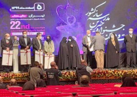 تقدیر وزارت آموزش و پرورش از مشارکت بانک ملی ایران در امر مدرسه سازی
