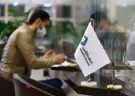 ترکیب عقود تسهیلاتی ۱۰ ماهه بانک کارآفرین مشخص شد