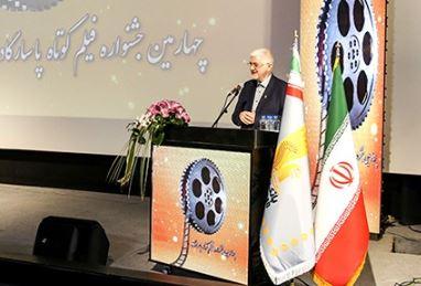 اختتامیه چهارمین جشنواره فیلم کوتاه پاسارگاد برگزار شد؛ تقدیر از فیلمهایی با رویکرد حمایت از تولید و رشد اقتصاد ملی