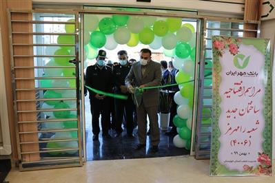 افتتاح ساختمان جدید شعبه رامهرمز بانک مهر ایران