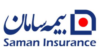 «بیمه سامان» در بیست و دومین دوره آزمون صلاحیت حرفه ای صنعت بیمه «برتر» شد