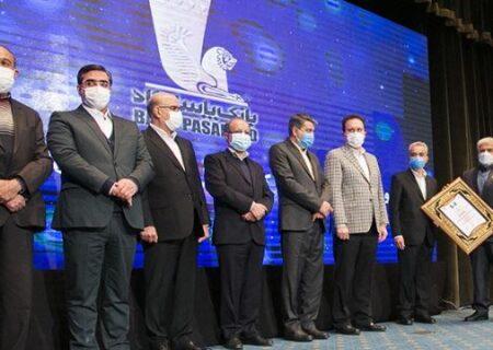 در رتبهبندی ۱۰۰ شرکت برتر ایران؛ بانک پاسارگاد، در شاخص بهرهوری کل رتبه نخست را کسب کرد