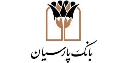 درج اولین نماد اوراق (گام) در بین بانک های خصوصی برای بانک پارسیان