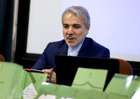 واریز عیدی با حقوق بهمن