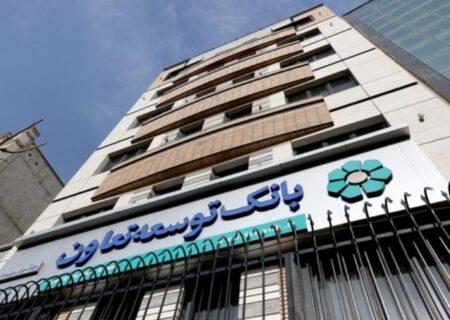 وبینار آموزشی آشنایی با قانون جدید چک در بانک توسعه تعاون برگزار شد