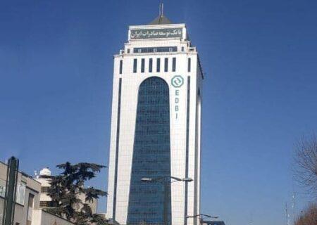 پنج شعبه اگزیم بانک در جمع شعب برتر بانک های کشور