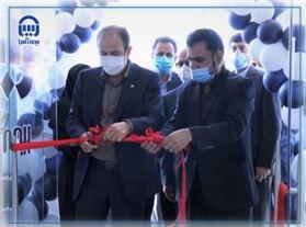یکصدمین شعبه بیمه آسیا در بندر ماهشهر افتتاح شد