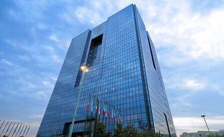 آخرین اقدامات بانک مرکزی در مورد قانون پایانههای فروشگاهی