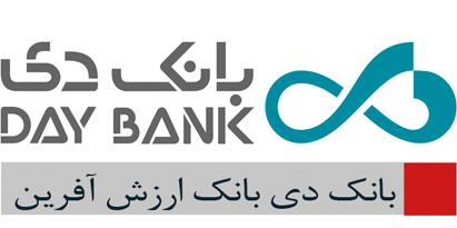 اطلاعیه اداره امور سهام بانک دی