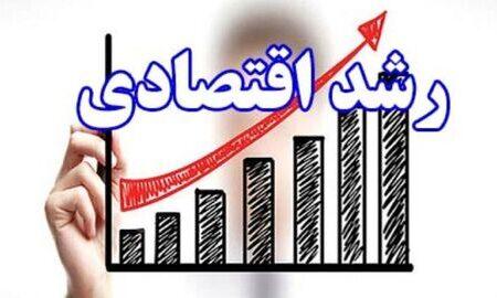 اقتصاد ۱۴۰۰ در مسیر امید/ شرایط به نفع کشور تغییر میکند