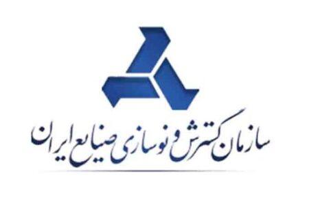 ایدرو سازمان برتر وزارت صمت در جشنواره شهید رجایی