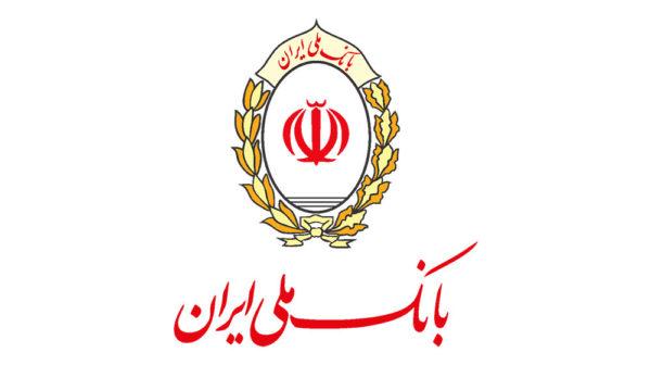 بازدید هیات مدیره از شعبه خیابان انقلاب تهران