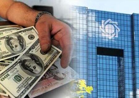 برگشت ارزهای بلوکه شده چه تاثیری بر اقتصاد ایران دارد؟