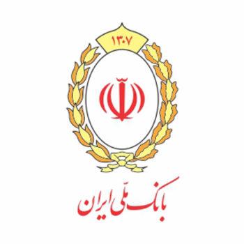 به روز رسانی سیستم های بانک ملی ایران و احتمال بروز اختلال در سامانه ها