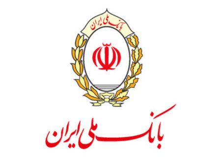 «خدمت بی منت»، اولویت نخست شعب بانک ملی ایران است