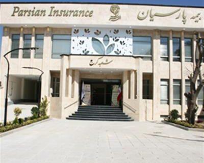 ساختمان جدید شعبه کرج بیمه پارسیان در استان البرز را افتتاح گردید