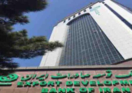 ساعات آغاز و پایان کار شعب بانک توسعه صادرات ایران در ایام تعطیلات اعلام شد