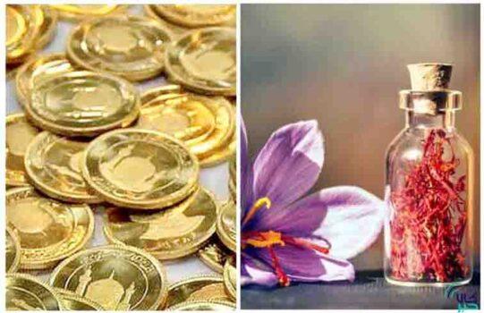 سکه در پیچ آخر ۹۹ از زعفران سبقت گرفت