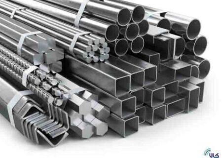 عرضه ۱۵۲ هزار تن فولاد در بورس کالا