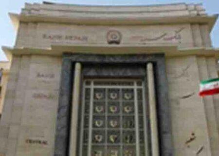 معرفی شعب کشیک بانک سپه در ایام نوروز