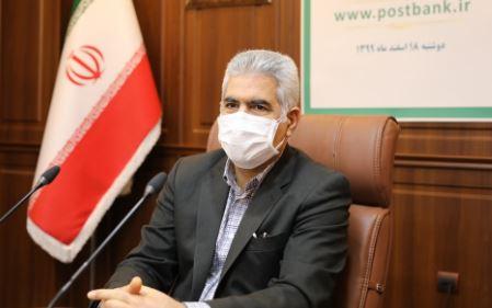 وبسایت جدید پست بانک ایران با حضور دکتر بهزادشیری رونمایی شد