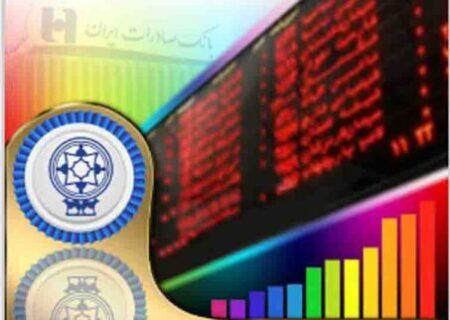 وجه حقتقدم استفاده نشده شرکت «مجتمع فولاد خراسان» در شعب بانک صادرات ایران پرداخت میشود