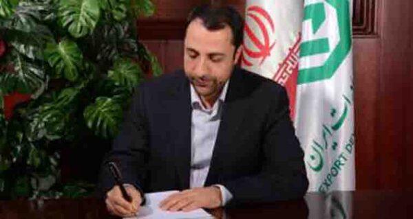 پیام تبریک مدیرعامل بانک توسعه صادرات ایران به مناسبت ورود به سال ۱۴۰۰