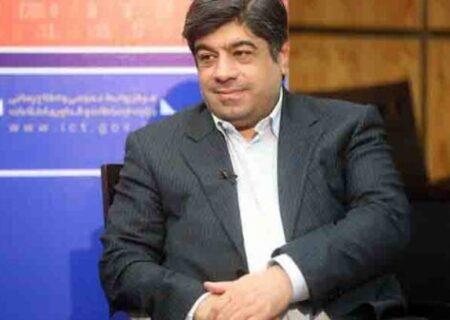 پیام تسلیت روابط عمومی بانک توسعه تعاون به مناسبت درگذشت همکار رسانهای محمد ابوالحسنی
