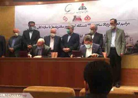 امضای قرارداد ساخت الکتروکمپرسور میان گروه مپنا و شرکت ملی نفت ایران