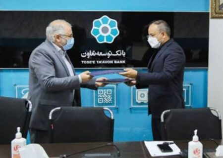 امضای قرارداد همکاری فیمابین بانک توسعه تعاون و صندوق اشتغال و کارآفرینی ایثارگران