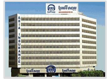 بیمه آسیا تعهد مالی بیمه شخص ثالث را تا ۳۲۰ میلیون تومان افزایش داد