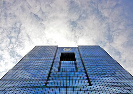 ترسیم اهداف بزرگ و کلیدی بانک مرکزی در سال ۱۴۰۰