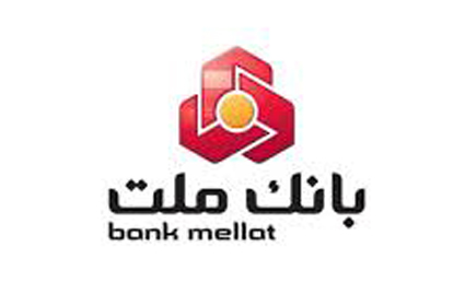 تعویق در برگزاری آزمون استخدامی سال ۱۴۰۰ بانک ملت