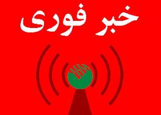 تعویق زمان مصاحبه پذیرفته شدگان آزمون استخدامی پست بانک ایران