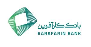 تغییر ساعت کاری شعبه بانک کارآفرین در شهر خرم آباد