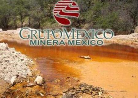 سود بیش از ۱۰ میلیارد دلاری کمپانی گروپ مکزیکو