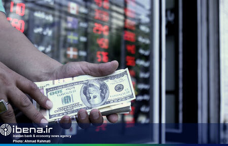 نظام تک نرخی ارز به مهار تورم کمک میکند
