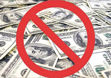 اثر منفی دلار باید خنثی شود/ کارکرد متنوعسازی سبد ارزی