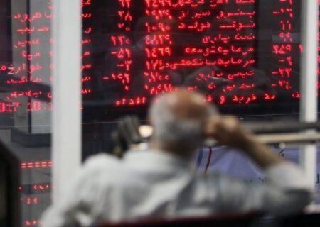 افت شاخص بورس در آخرین روز معاملاتی هفته