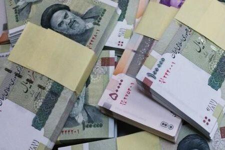 انضباط پولی؛ راهکار موثر کنترل نقدینگی در شرایط فعلی