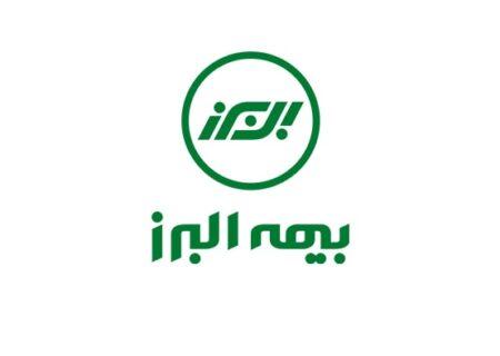 بیمه البرز دستگاه برتر ساماندهی اسناد و مدارک کشور شد