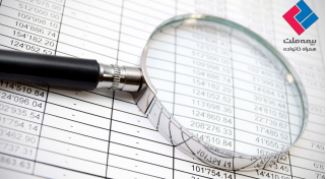 تابوی اعلام دریافتیها در صنعت بیمه شکست ؛ بیمه ملت دریافتیهای اعضای هیاتمدیره را شفاف کرد