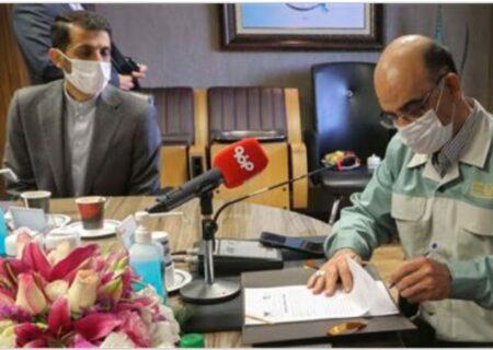 تفاهمنامه مطالعات ژئوفیزیک هوابرد استان اصفهان در فولاد مبارکه به امضا رسید