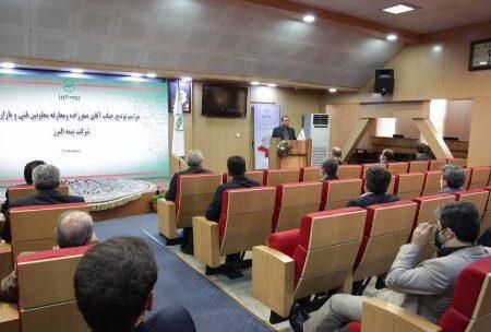 تودیع و معارفه معاونان فنی و بازاریابی و فروش بیمه البرز برگزار شد