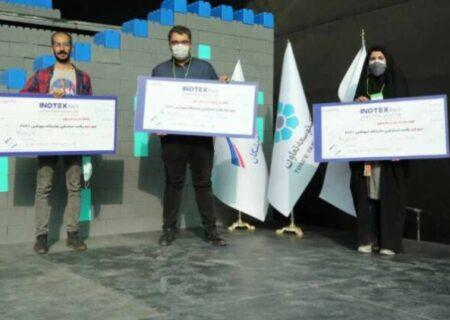 جایزه ویژه بانک توسعه تعاون برای برگزیدگان رقابت استارتاپی رویداد اینوتکس